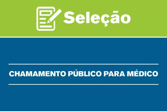 Chamamento público emergencial 001/2021: Prefeitura abre seleção para contratação de médico clínico geral
